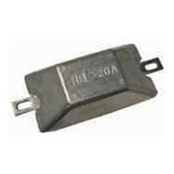 ALUMINUM HULL ANODE 185/200MM